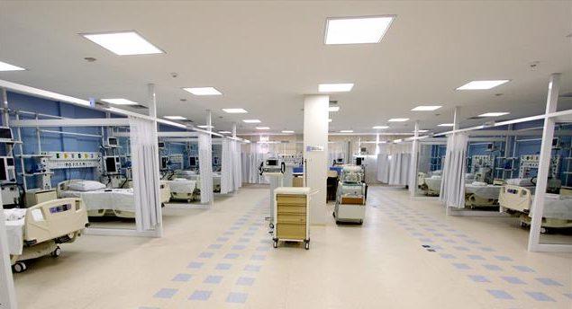 saúde nos hospitais